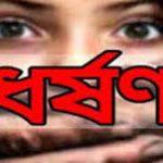 কোম্পানীগঞ্জে ডিভোর্সি নারীকে ধর্ষণ মামলায় যুবদল নেতা আটক