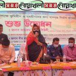 কবিরহাটে ২০টি ঘরের নির্মাণ কাজের উদ্বোধন করেন: উপজেলা চেয়ারম্যান কামরুন নাহার শিউলী